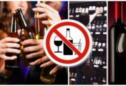 Алкоголь, як чинник розвитку раку на генетичному рівні