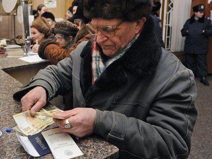 Пенсіонери, які досягли 65-річного віку, отримають підвищену пенсію