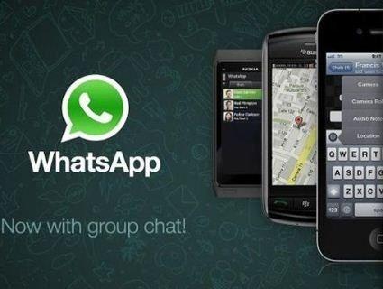 В WhatsApp можна залізти в чуже листування