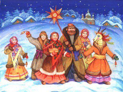 13 січня - Щедрий вечір! Добрий вечір! Добрим людям на здоров'я!