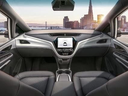 Безпілотник General Motors - без керма і педалей (відео)