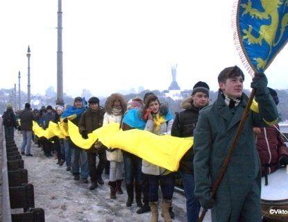 Лучан запрошують на «Живий ланцюг» до Дня Соборності України