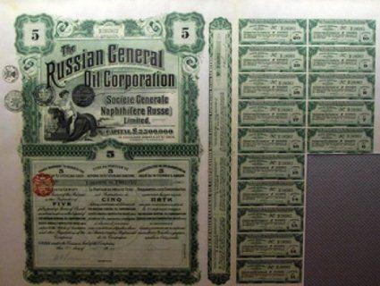 Французи почали вимагати від Росії погасити царські борги