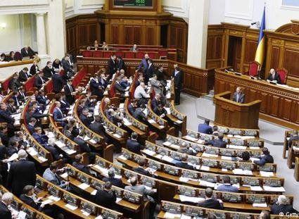 Верховна Рада розглядає закон про деокупацію Донбасу