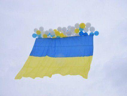 Український прапор у День Соборності запустили над Луганськом