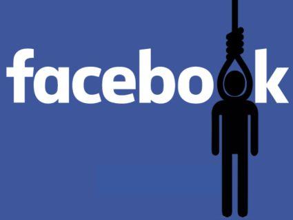 Аналітики пророкують швидку смерть Facebook