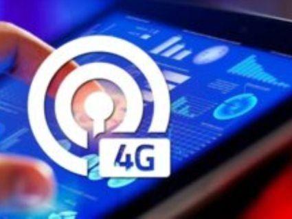 Найбільші українські оператори мобільного зв'язку отримали частоти для запровадження швидкісного зв'язку 4G