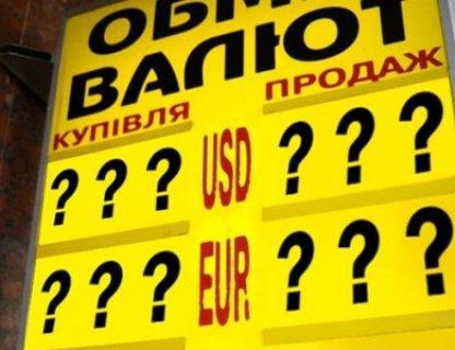 Чому не знижуються ціни при зниженні курсу валют