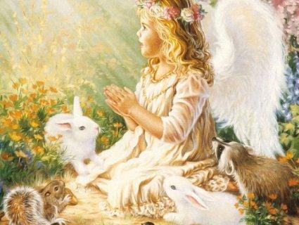 13 лютого: кого привітати з днем ангела