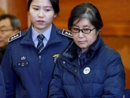 Ворожку колишнього президента Південної Кореї посадили у в'язницю