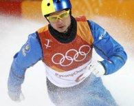 «Золотий стрибок» українця світ побачив уперше