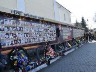 Вшанували пам'ять Героїв Небесної сотні
