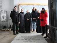 Надгробну плиту луцького єпископа передали в місцевий костел