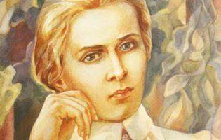 Маловідомі факти про життя Лесі Українки