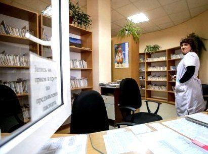 В Україні скасовано талони до лікаря та медичні картки