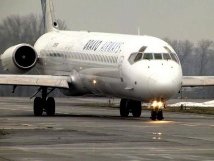 Житомирський аеропорт може стати міжнародний уже скоро