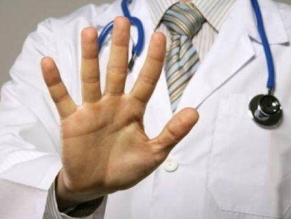 Лікар тепер може не приходити на виклик, якщо його візит не є обов'язковим