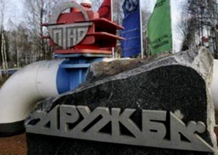 Викрито злочинців, які врізалися у найбільший нафтопровід на Волині та Львівщині