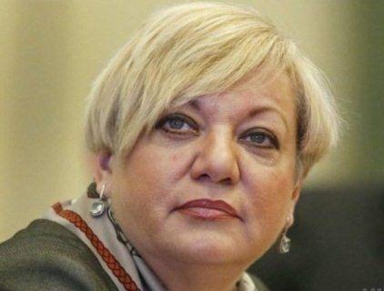 Гонтареву звільнили з посади голови Нацбанку