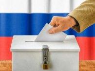 Кандидати у президенти Росії: