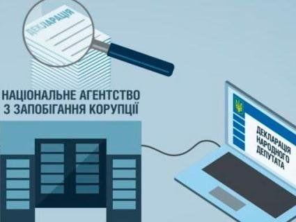 Декларації Ляшка, Шуфрича й ще кількох депутатів перевірить НАЗК