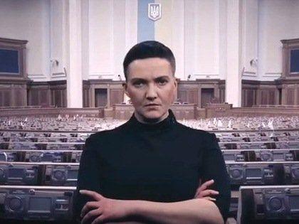 Савченко підірвала Верховну Раду: провокативний ролик (16+)