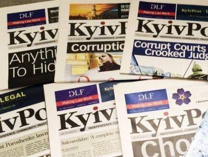 Одесит купив Kyiv Post за понад 3,5 мільйона доларів