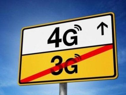Де завтра може з'явитися 4G?