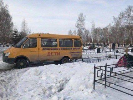 Автобуси з написами: «Доброї дороги! Щасливого дитинства!», - «подарунок» влади на похорони у Кемерово (фото, відео)