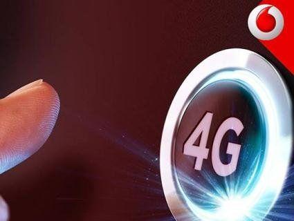 В Україні запустили 4G, поки точково
