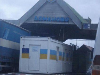 Білорус намагався ввезти в Україну забагато ліків