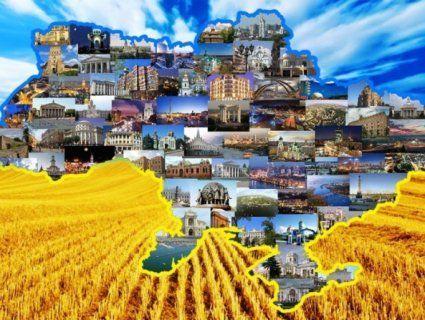 12 цікавих фактів про Україну
