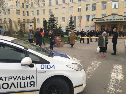 Замінували Волинську обласну клінічну лікарню (фото)
