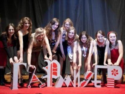 Театр-студія «Гармидер» проводить кастинг у Луцьку