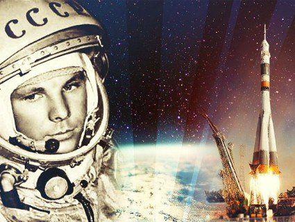 День космонавтики: коли святкують і як вітати