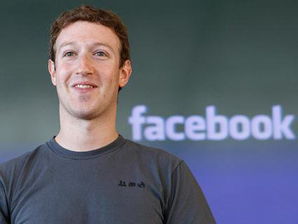Facebook витратив мільйони доларів на охорону Цукерберга