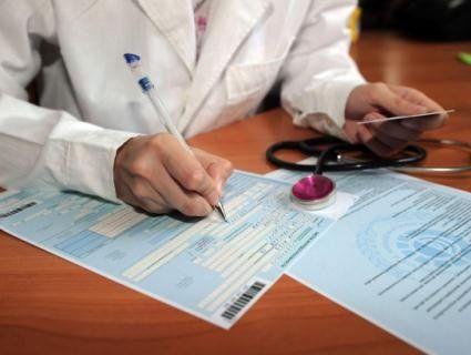13 тисяч декларацій із сімейними лікарями вже підписали волиняни