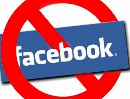 Тотальна заборона: росіянам заблокують і  Facebook?