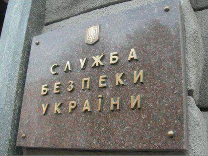 СБУ попереджала про загрозу з боку Росії ще за рік до війни: подробиці