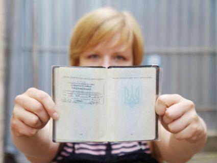 Через прописку в Україні штрафуватимуть і приходитимуть додому