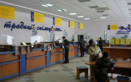 «Укрпошта» розпочинає безготівкове обслуговування