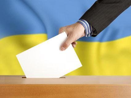 Позачергові вибори в Україні можуть відбутися вже восени