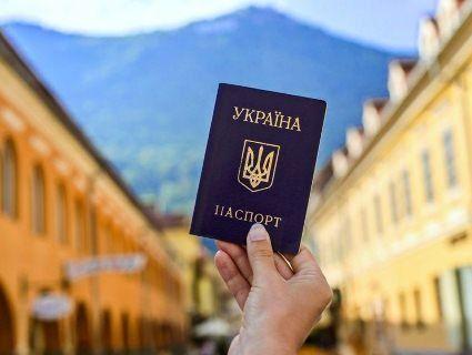 В Україні падає попит на закордонні паспорти