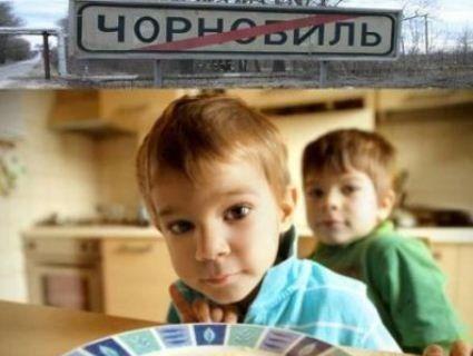 Діти-чорнобильці залишаться без харчування