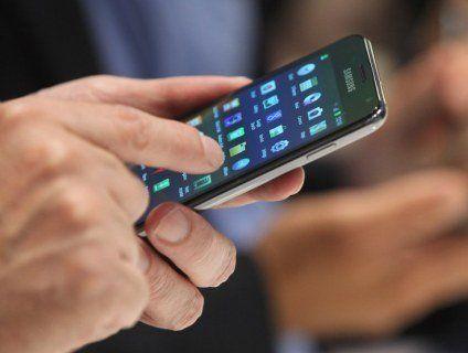 Для позбавлення залежності від смартфона створили новий додаток