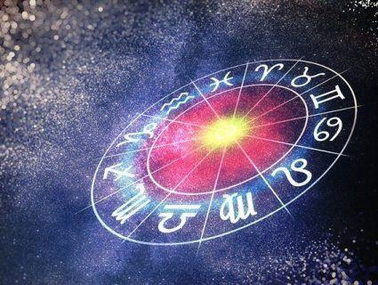Що приготував гороскоп сьогодні для всіх знаків зодіаку?