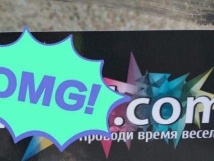 У Луцьку продаж наркотиків рекламують у публічних місцях