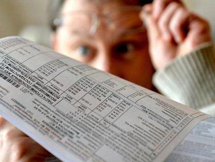 Українцям зможуть відключити житлово-комунальні послуги через борги