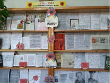 У Луцьку відкрилася виставка про Другу світову війну
