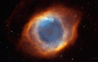 «Око Бога» показали на світлині